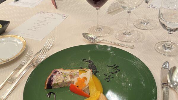 ホテルニューオータニ幕張 多古ワインとディナーのマリアージュ 満員御礼